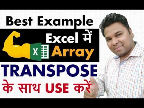 Best Example 🔥 Quick TRANSPOSE Table With Array Function in Excel 😀
