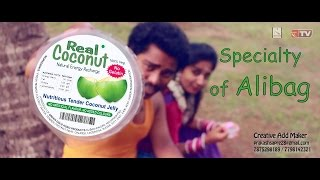 Real Coconut TVC (speciality of Alibag)