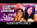 Download Do Lafzon Ki Hai Dil Ki Kahani Female with lyrics दो लफ़्ज़ों की है दिल की कहानी के बोल Asha B mp3