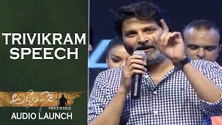 Director Trivikram Srinivas Speech @ Agnyaathavaasi Movie Audio Launch
