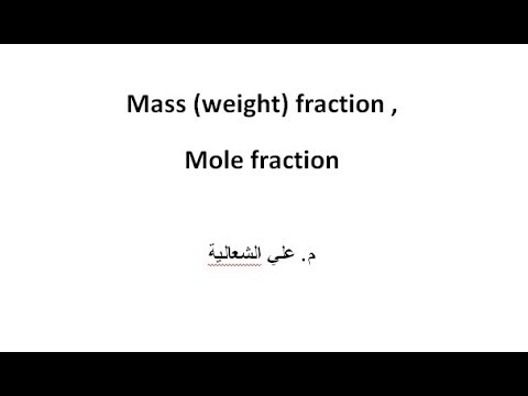 Mass Fraction and Mole Fraction and Average Molecular Weight