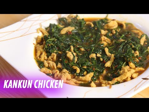 Kankun Chicken Recipe | Mallika Joseph Food Tube
