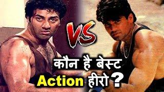 Sunny Deol या फिर Suniel Shetty कौन है बेस्ट बॉलीवुड एक्शन हीरो। Bollywood Best Action hero