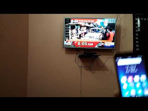 How To Connect Android Phone To TV Without HDMI Cable