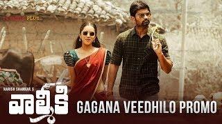 Valmiki - Gagana Veedhilo Promo | Varun Tej, Atharvaa | Harish Shankar. S | Mickey J Meyer