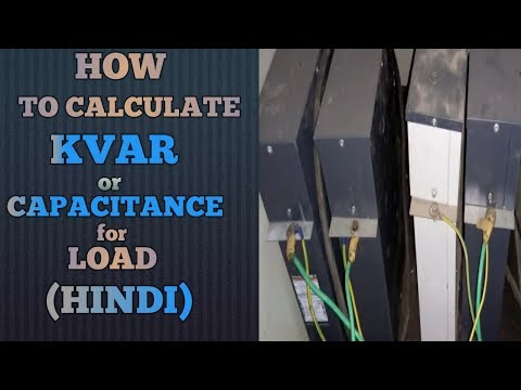 How to calculate capacitance in KVAR (HINDI)