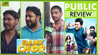 Bank Chor Movie Public Review | Bank Chor Public reaction | Riteish Deshmukh, Vivek Oberoi