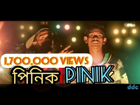 Xxx Mp4 PINIK New Bangla Rap Song DDC Bangladesh Hip Hop Full Official Music Video 2018 3gp Sex
