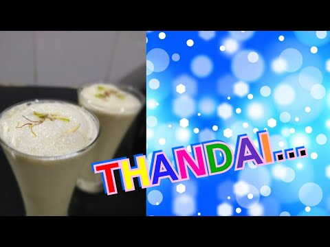 Thandai | Traditional Drink