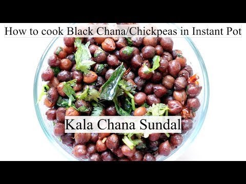 How to cook Kala Chana Sundal in Instant Pot || Black chickpeas || Instant Pot Recipes