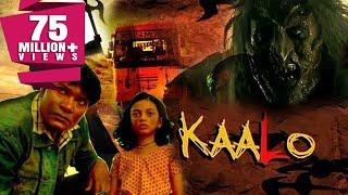 Kaalo (2010) Full Hindi Movie , Swini Khara, Aditya Srivastav, Kanwarjit Paintal, Sheela David