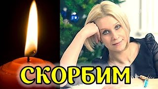 Сегодня не стало 39-летней известной юмористки Евгении Жариковой.