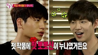 【TVPP】Song Jae Rim - Jealous of Kang Joon, 송재림 - '한 번은 참는다' 소은 두고 서강준에 질투 @ We Got Married