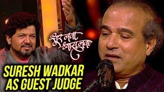 Sur Nava Dhyas Nava | Suresh Wadkar As Guest Judge | 11, 12 & 13 December 2017 | Colors Marathi