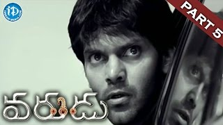 Varudu Full Movie Part 5 || Allu Arjun, Bhanusri Mehra, Arya || Mani Sharma