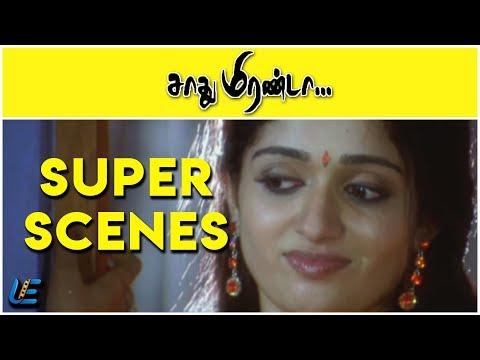Xxx Mp4 Sadhu Miranda Super Scene 8 Prasanna Abbas Kavya Madhavan 3gp Sex