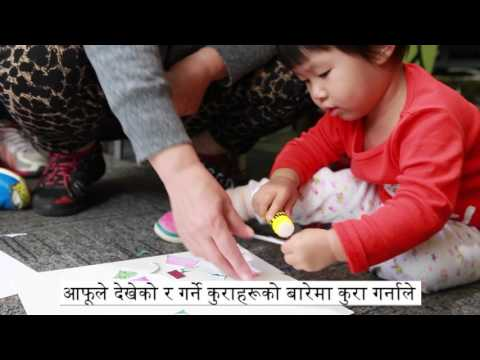 Helping your child learn two languages - Nepali