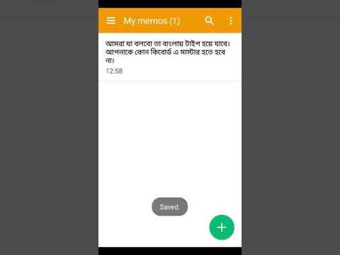 Bangla speech to text