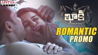 Khakee Romantic Promo || Khakee Releasing on Nov 17 || Karthi, Rakul Preet || Ghibran