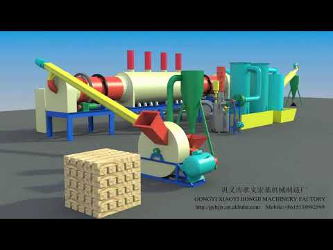 3D Video Of Making Charcoal Production Line