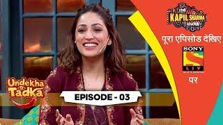 Undekha Tadka   Episode 3   The Kapil Sharma Show Season 2   SonyLIV   HD