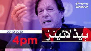 Samaa Headlines - 4PM - 20 October 2019