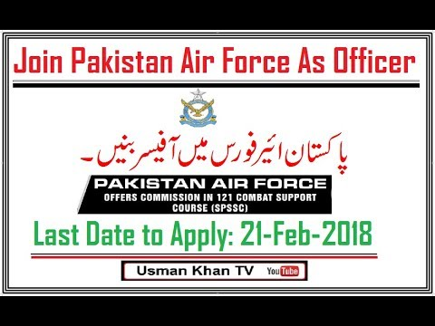 Join PAF as an Officer (Induction 2018 ) (Male/Female)