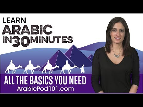 Learn Arabic in 30 Minutes - ALL the Basics You Need