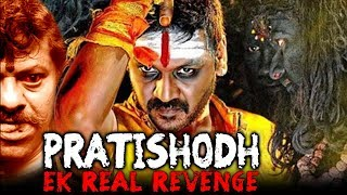 Pratishodh The Revenge (Muni) Hindi Dubbed Full Movie | Raghava Lawrence, Vedhika, Rajkiran