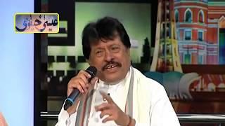 HD Mazaaq-Raat Dunya Tv - guests AttaUllahEsakhelvi & Shehla Raza 7th october 2013
