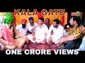 Download  chacha bishna KALA GATE - FUNNY PUNJABI COMEDY MP3,3GP,MP4