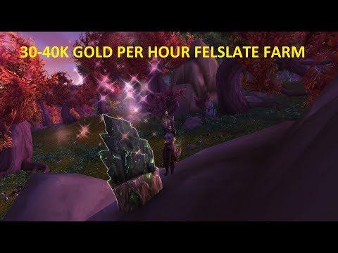 WoW Legion Goldmaking: Felslate & Leystone 30K - 40K Gold Hour
