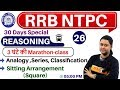 Download Class -26 || RRB NTPC 30 Days Special  || REASONING || by Priyal Ma'am || Analogy ,series MP3,3GP,MP4