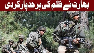 Innocent Child Killed By Indian Firing on LOC - 20 February 2018 - Express News