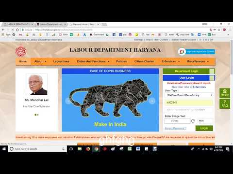 How to Register Online on Labour Department Haryana Portal for LWF Scheme