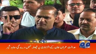 Geo Headlines - 01 PM 17-July-2017
