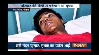 Aaj Ki Pehli Khabar | 22nd June, 2017 - India TV
