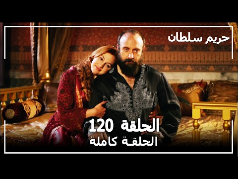 Xxx Mp4 Harem Sultan حريم السلطان الجزء 2 الحلقة 66 3gp Sex