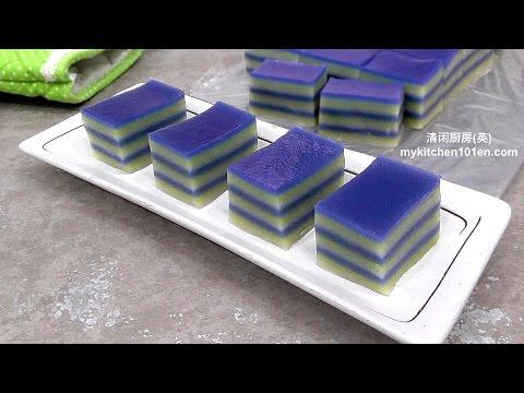 Natural 3-Colour 9-Layer Kuih Lapis | MyKitchen101en