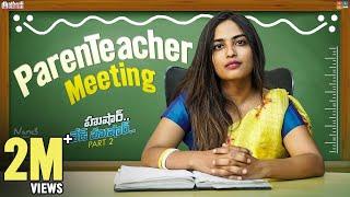Parent Teacher Meeting || Hushaar Dhed Hushaaru - Part 2 || Dhethadi || Tamada Media