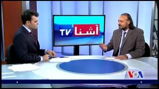 Pashto Ashna TV Show (October 21, 2017)