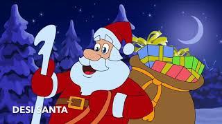Funny Jingle Bells song Bhojpuri version- 2017