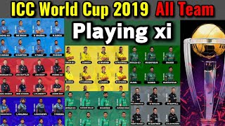 ICC World Cup 2019 || All Teams Playing Xi || ICC World Cup 2019 All Teams Probable Playing 11