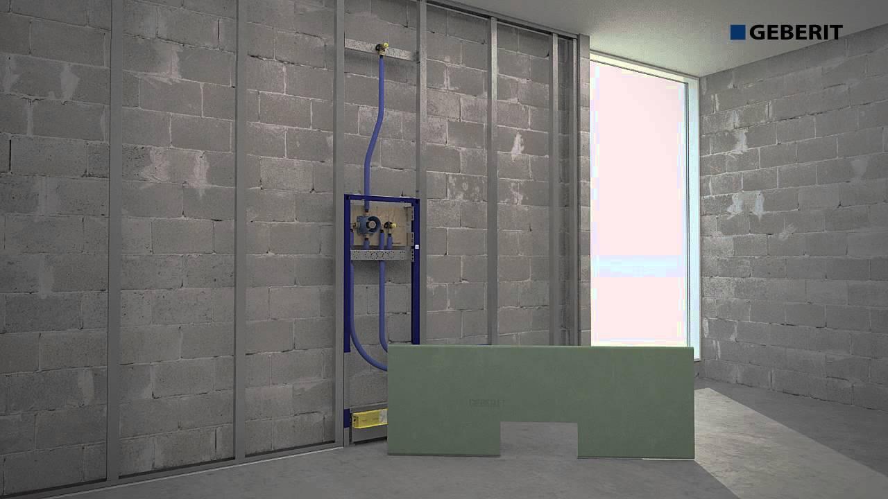 Geberit Wall Drain, Duofix - Installation