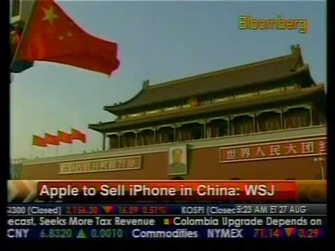 Apple To Sell iPhone In China - WSJ - Bloomberg
