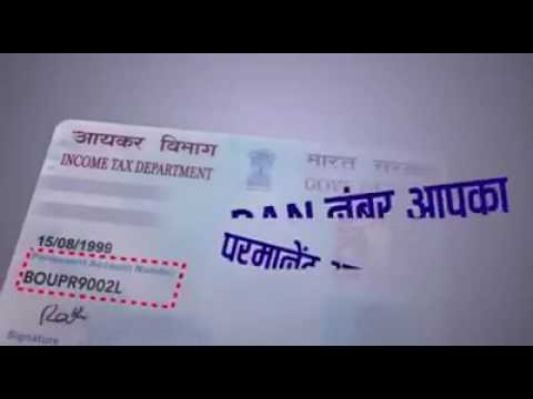 Income tax pan card number details