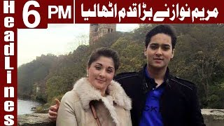 Maryam Nawaz reacts to rumors about rift within PML-N - Headlines 6 PM - 18 November 2017 | Express