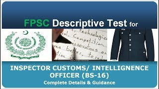Congratulations! FPSC announced Result of Custom Inspector