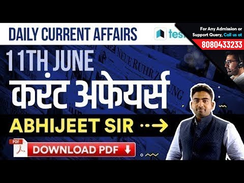 7:30PM | 11th June Current Affairs - Daily Current Affairs Quiz | GK in Hindi by Testbook.com