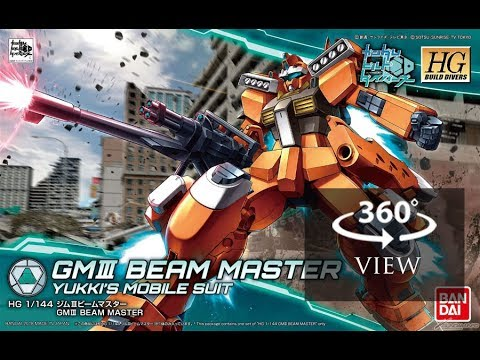 [360°Degree] HG 1/144 GM III Beam Master